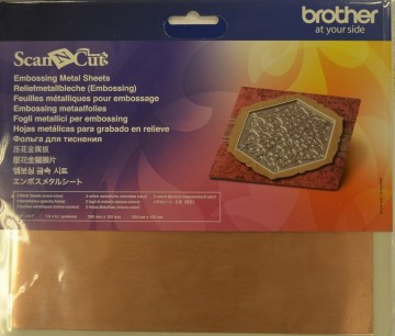 "Emboss Brass Metal Sheet 7.9x6.1"" (2pc)"
